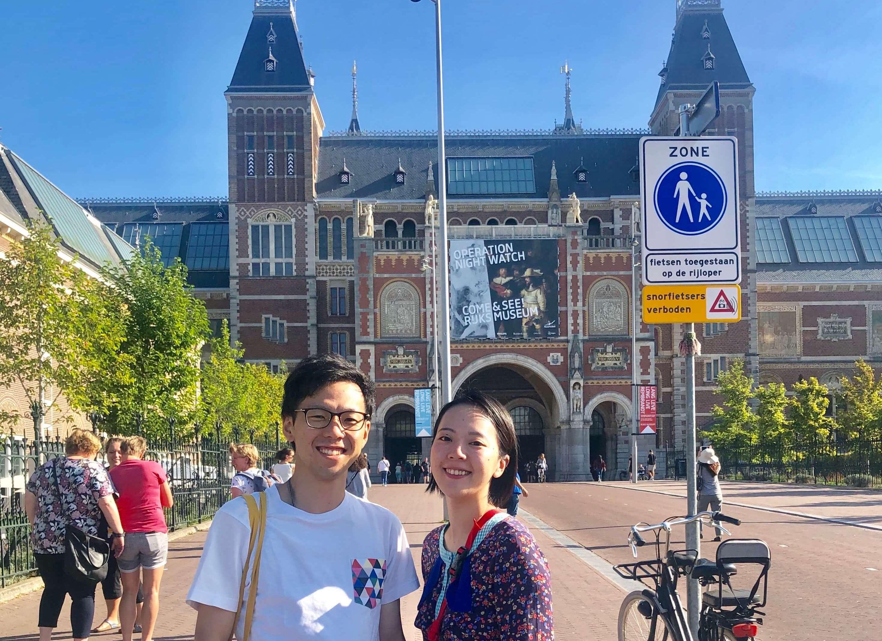 Beautiful city of Amsterdam